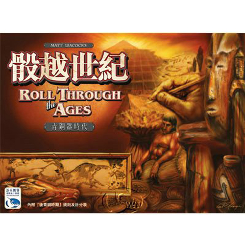 Roll_Through_The_Ages