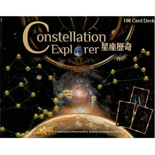 constellation_explorer