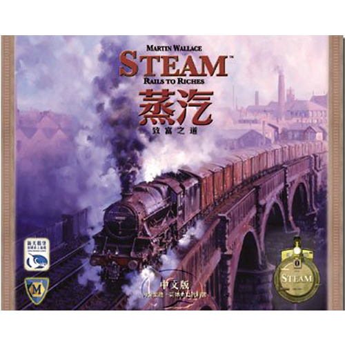steam_rails_to_riches